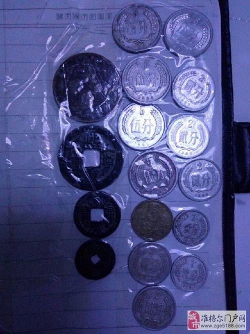 出售古钱币第三套人民币