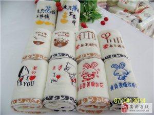 凯靓润达纺业迷巾沐语系列毛巾纺织品批发零售
