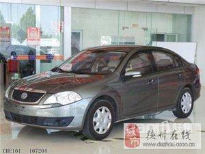中華駿捷FSV2011款 1.5 手動 經典版