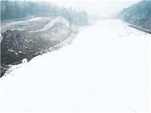韓城晉公山滑雪場周末不限時滑雪票180元