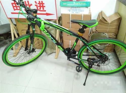 99新自行車, - 350元