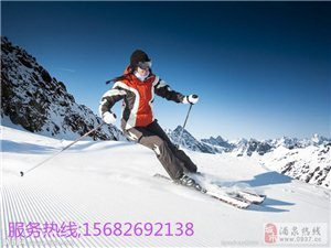 嘉峪關文殊懸臂滑雪場門票優惠訂