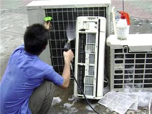 最专业空调清洗服务!彻底去除空调细菌,保护您的健康