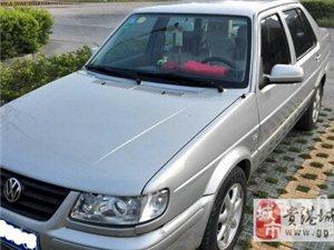 2005年大眾捷達車型25000元轉讓(貴港城市在線)