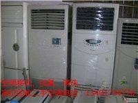 阜宁二手空调五匹吸顶空调空调维修、空调移机