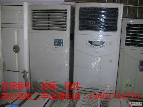 阜寧二手空調五匹吸頂空調空調維修、空調移機