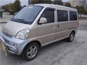 七千元出售五菱荣光面包车