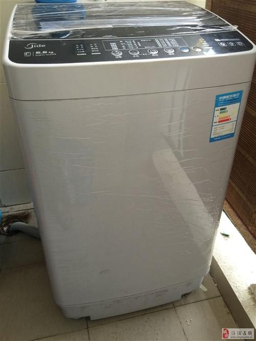 出售9成新全自动洗衣机一台