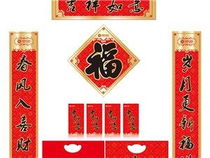 郑州广告对联印刷厂13015508571