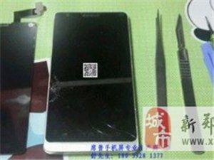 不耗电手机屏幕郑州新郑龙湖航空港管城手机换屏维修3