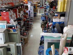 厂家直销,联塑五一管道,德力西,网联电线,桂林国际