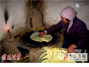 沂蒙山特产煎饼