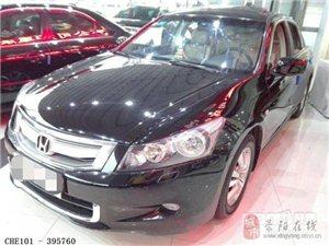 2011年本田雅阁车型109800元转让(测试)