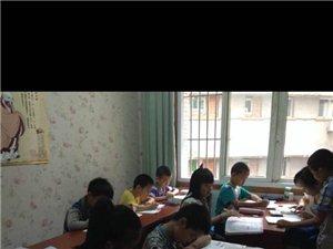 轉讓補習教育機構