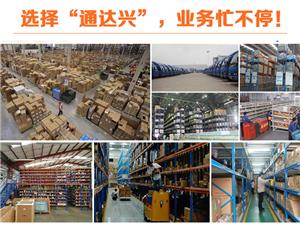 重慶通達興快遞物流公司誠招各區縣代理加盟合作