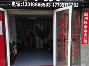 (出租)雄州 菜场小区门口门面 住宅底商 25平米