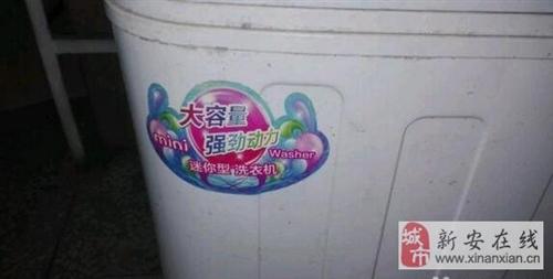 迷你双筒洗衣机4Kg