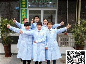 南京爱多多妇幼-专业无痛催乳,小儿推拿!