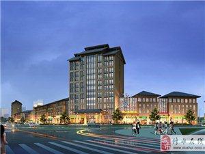 九龙国际农贸城