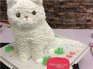 宿州史无前例   造型蛋糕