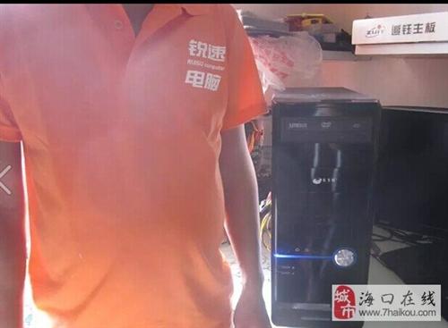 ios 怎么下载亚博体育海甸岛锐速电脑批发零售二手液晶显示器