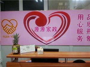 台湾黃江專業保姆,金牌月嫂,育嬰師,服務第一