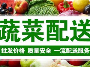 台湾生活配送為酒店、學校、醫院、企事業單位提供蔬菜