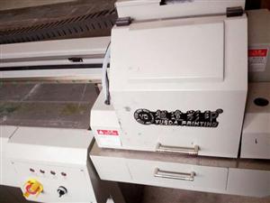 澳门太阳城网站市UV平板打印机