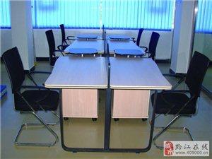 办公室、办公家具用品出租、合租、共享