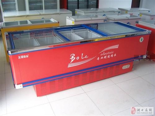 只用了三个月的大冰柜,自家用,超市那种大的。