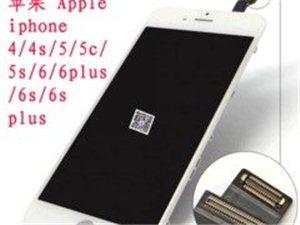 你是智能手机脸吗?郑州新郑龙湖航空手机换屏维修3折