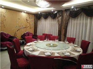 威尼斯人注册圆山饭店店面升级,欢迎您!!