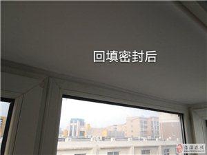专业门窗制作维修,纱窗制作维修