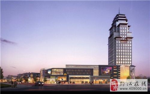 大通豪庭宾馆2