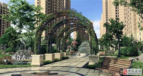 天伦首府景观图