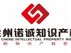 甘肅商標/專利/體系認證/一站式服務