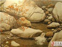 李留海先生精品石水画一幅