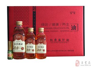 天山香生物科技有限公司生產優質的食用