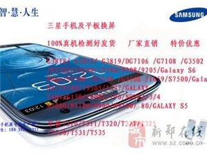 双微信双QQ 郑州新郑龙湖手机屏3折学生免屏安装费