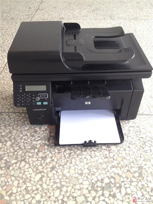 二手惠普激光打印复印扫描一体机