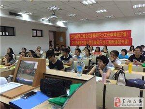 杭州富陽2016年5月國家公共營養師考試報名開始啦