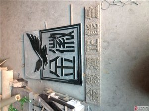 雕刻加工中心