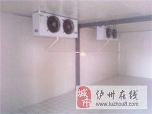 瀘州格力空調售后維修 洗衣機維修 熱水器 凍庫維修