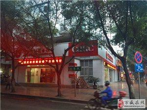 重慶農村商業銀行股份有限公司萬盛支行