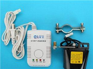 GL誠招江山地區代理、經銷商