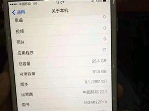 澳门太阳城网站市苹果6puls64g急出