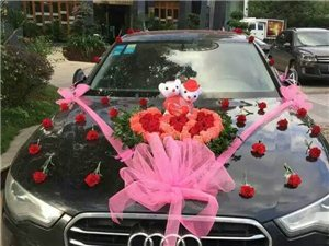 美美的婚车装饰