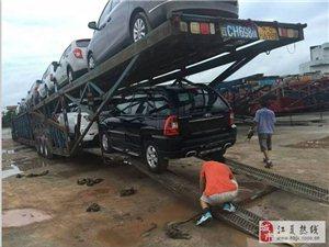 广州到温州小轿车托运公司