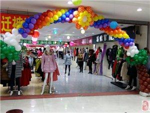 啟眾金文化傳媒有限公司——固安舞彩氣球工作室