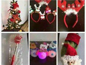 大量圣诞用品批发零售,欢迎选购